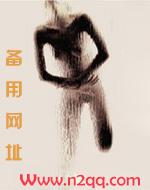 折枝(双性H)